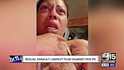 گریه تکان دهنده یک زن پس از تجاوز جنسی به خودش توسط 5 افسر پلیس آمریکا
