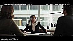 آنونس فیلم سینمایی «پروژه مرغ مگس خوار»
