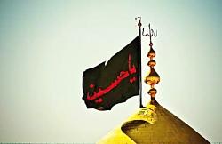 زیارت عاشورا ( مداح عرب...