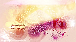 سفارش امام رضا (علیه السلام) به شیعیان