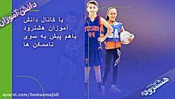 homanmajidi