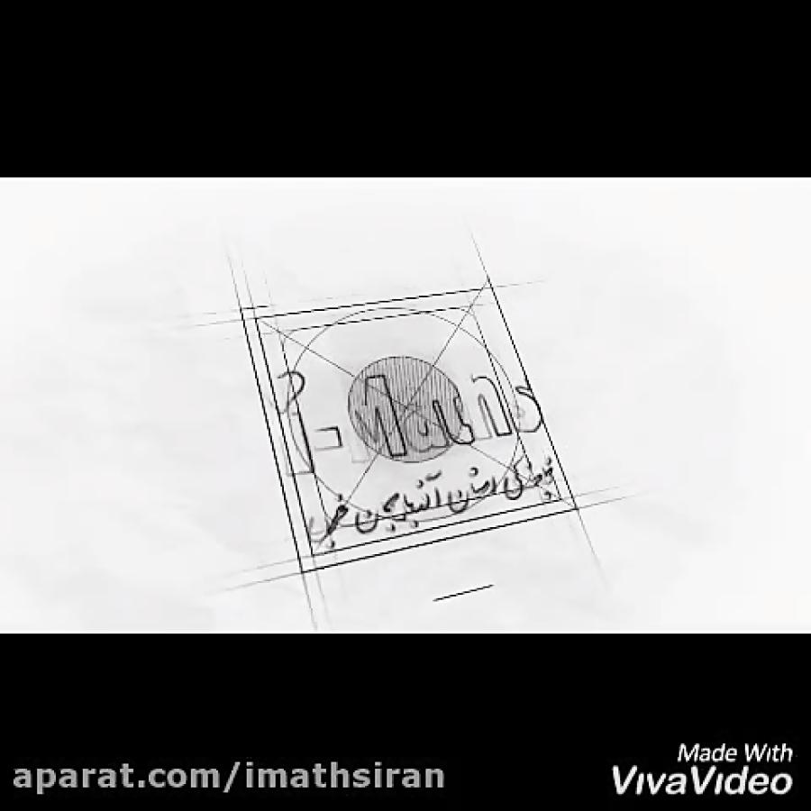 نمایندگی ایمت در استان آذربایجان غربی