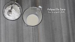 طرز تهیه خامه فرم گرفته قنادی (باترکریم) فقط با شیر ساده