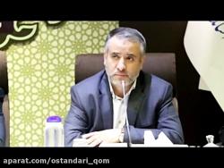 نشست خبري معاون محترم سياسي امنيتي اجتماعي - تير 98