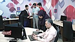 تحریریه  اقتصاد شبکه ایران  کالا