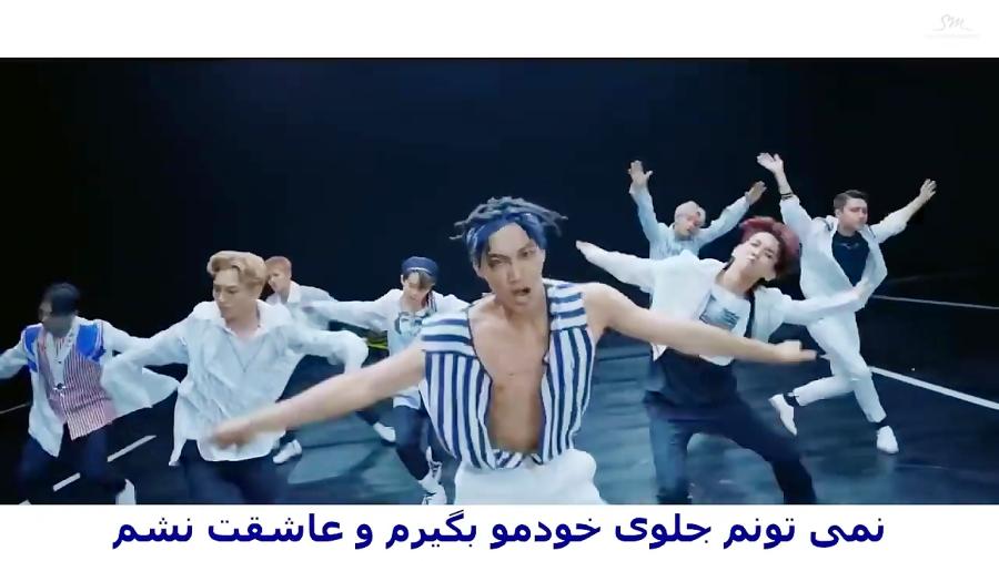 EXO - Ko Ko Bop [MV] موزیک ویدیو کره ای از گروه «اکسو» با زیرنویس فارسی