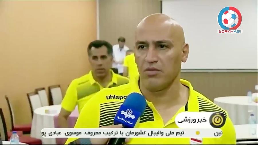 صحبتهای منصوریان پیش از جدال حساس ذوبآهن با الاتحاد