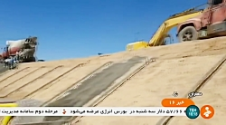 Iran Water channel Karkheh dam to Dasht-Abbas كانال آب سد كرخه به دشت عباس