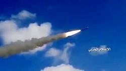 "لحظه شلیک موشک بالستیک جدید یمن "" قدس """