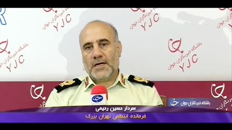 افتتاح «پلیس راه» و «پلیس امنیت اقتصادی» در پایتخت