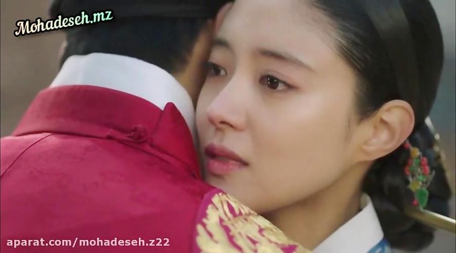 میکس عاشقانه و احساسی سریال کره ای دلقک تاج دار