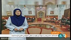 دیدار وزیر صنعت با بازرگانان ایرانی مقیم عمان
