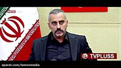 حمله تند علیرام نورایی