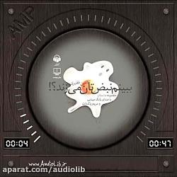 آدیولیب - کتاب های صوتی
