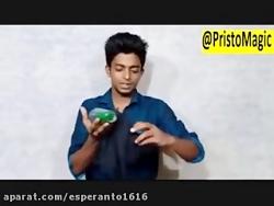 شعبده بازی دستمال سحر آمیز( پرچم اسپرانتو سحر آمیز)
