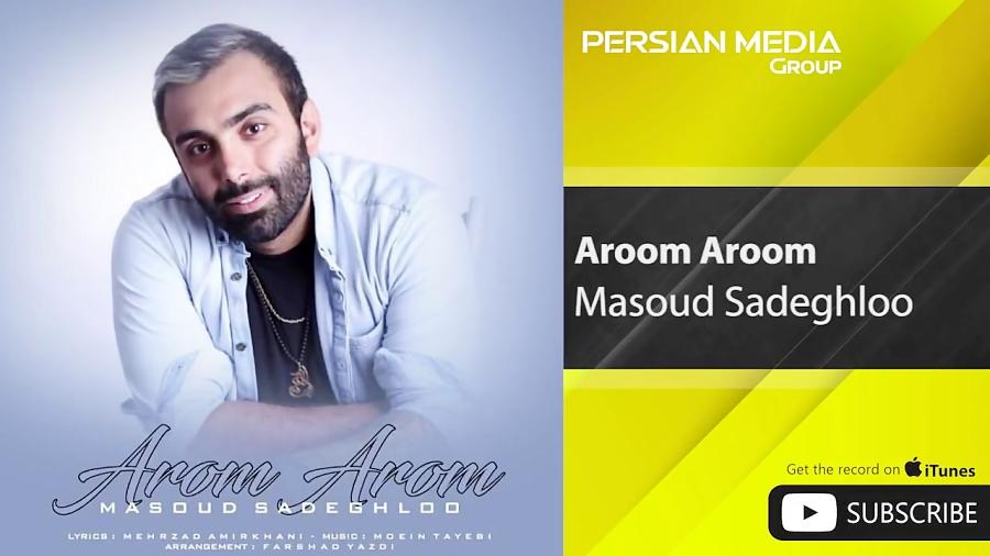 Masoud Sadeghloo - Aroom Aroom ( مسعود صادقلو - آروم آروم )