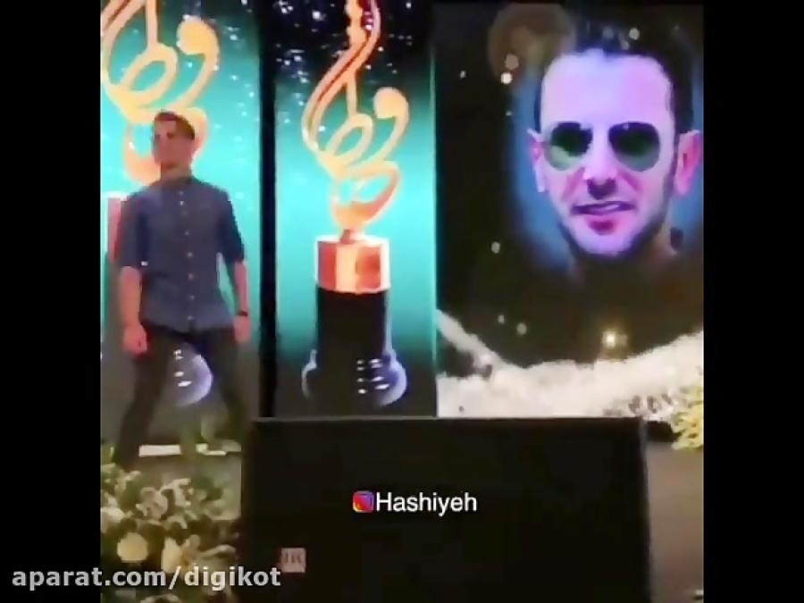 جشن حافظ: امین حیایی بهترین بازیگر مرد کمدی و عادل فردوسی پور، چهره سال تلویزیون