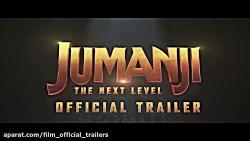 JUMANJI THE NEXT LEVEL  جومانجی ج...