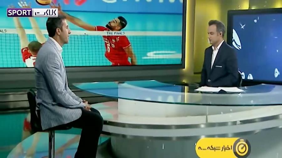 تحلیل محمودی از شکست والیبال ایران در مقابل لهستان