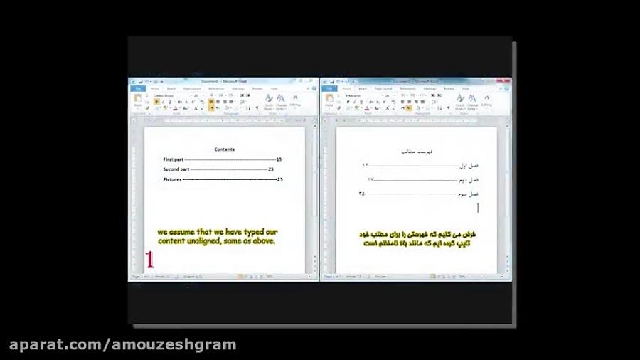 آموزش مرتب کردن فهرست در فایل های Word #مثل_آب_خوردن
