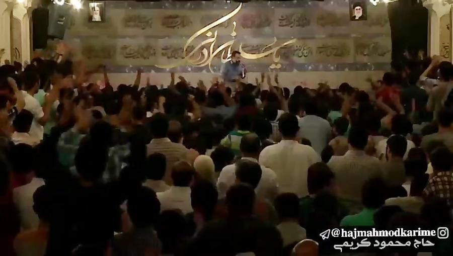 حاج محمود کریمی مولودی امام رضا (ع)