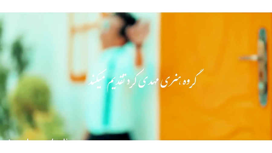 تیزر زیبای آهنگ وابستگی از محسن ابراهیم