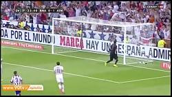 خلاصه بازی: رئال مادرید 1-2 اتلتیکومادرید