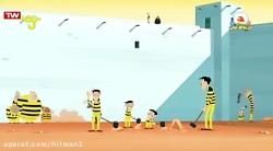 برنامه کودک دالتون ها