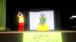 اجرای زیبا وروانشناسانه رزیتا دغلاوی نژاد(فرشته مهربون)در کنسرت کودکان