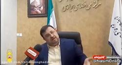 گزارشی از بی توجهی های وزارت ارتباطات به پیام رسان های داخلی را اینجا ببینید.