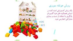 روش های تربیتی کودک | اس...