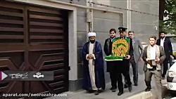 عیادت خادمان حضرت علی بن موسی الرضا علیه السلام از جمال شورجه