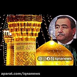«شاه خراسانیام» با صدای خواننده تاجیکی