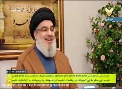 سیدحسن نصرالله : ما هم سلاح هسته ای داریم