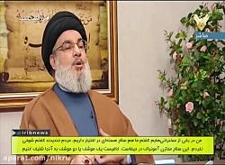 سیدحسن نصرالله در مصاحبه با المنار: ما هم سلاح هستهای داریم