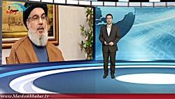 سید حسن نصرالله: آمریکا به خوبی می داند که جنگ با ایران پرهزینه خواهد بود