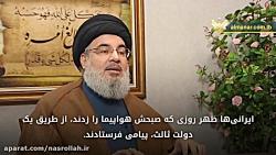 علت واقعی لغو حمله امریکا به ایران پس از سرنگونی RQ4