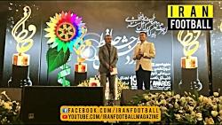 صحبت های عادل فردوسی پور بعد از دریافت جایزه بهترین چهره تلویزیونی در جشن حافظ