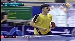 تنیس - مسابقات تنیس روی میز تور ایرانی نوجوانان