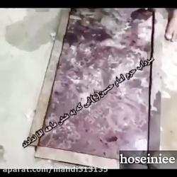 فیلم دیده نشده از سرداب حرم امام حسین ع