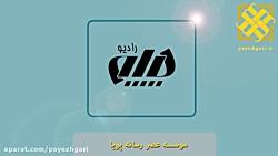 فیروزآبادی:  دوستان ما ...