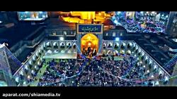 رسیده ام در باب الجواد با امید - نماهنگ زیبا - میلاد امام رضا (ع)