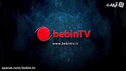 Bebin TV   ببین تی وی - نحوه ورود بانوان به ورزشگاه ها