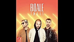 "TM Bax - ""Boale"" OFFICIAL AUDIO"