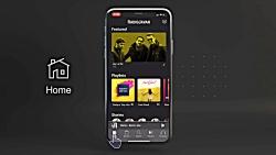 "RJ App Tutorial - ""My Music"""