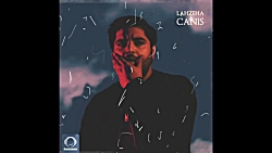 "Canis - ""Lahzeha"" OFFICIAL AUDIO"