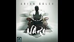 "Arian Goleh - ""Naro"" OFFICIAL AUDIO"
