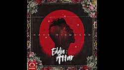 """Eddie Attar Ft Morvarid - """"Aramesh"""" OFFICIAL AUDIO"""