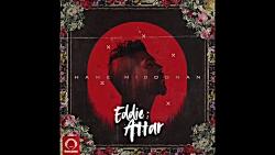 "Eddie Attar - ""Jadidan"" OFFICIAL AUDIO"