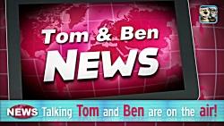 تام وجری جدید2013